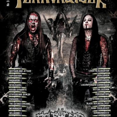 Magazine - Terroraiser # 67 (2016)