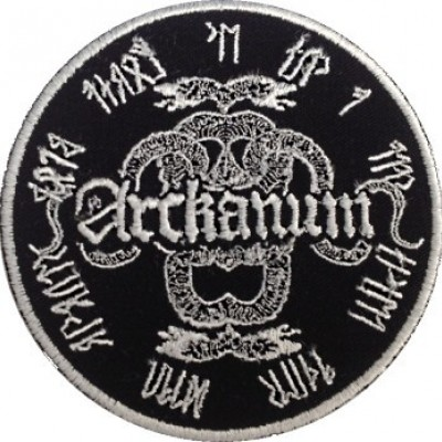 Patch - Arckanum (Logo)