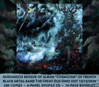 The Great Old Ones - Cosmicism