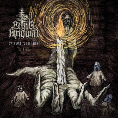 055GD: Ethir Anduin - Pathway To Eternity. The Agony (2020)