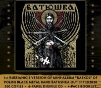 Batushka - Raskol