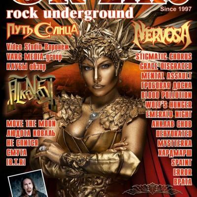 Magazine - OR'zine # 9 (2015)