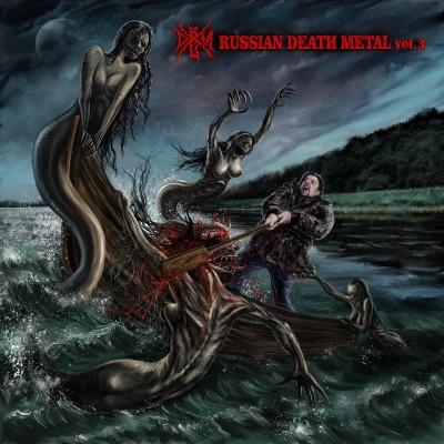 Various Artists - Russian Death Metal vol. 3 [compilation] (2016)